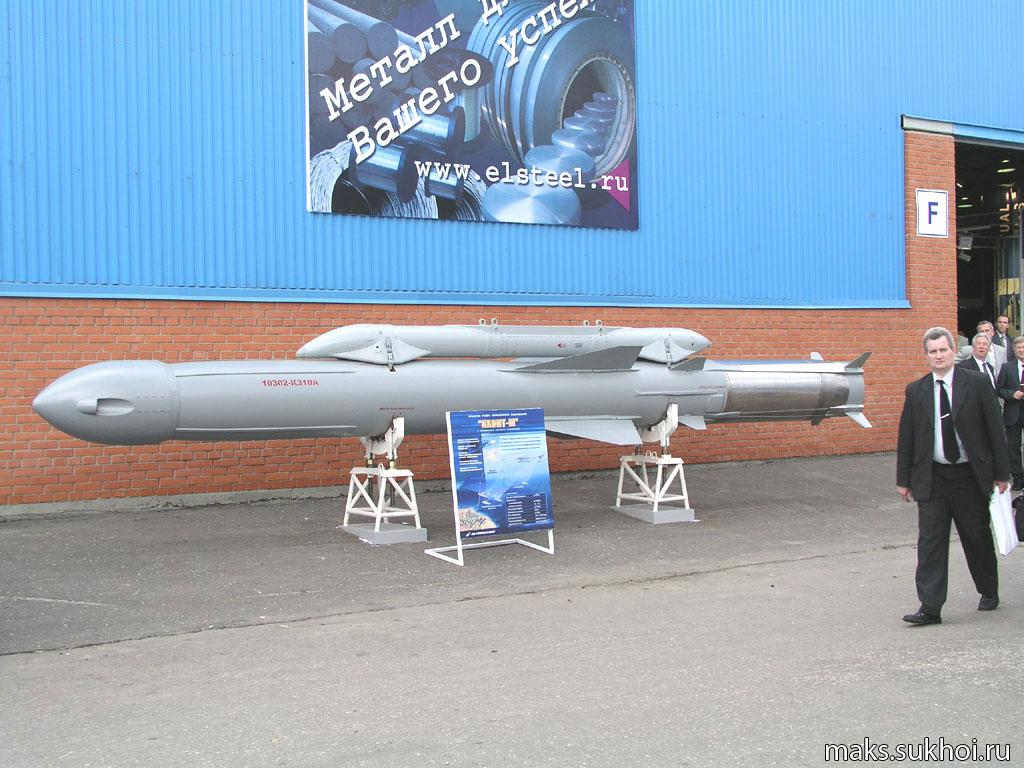 الصاروخ الروسي الجوال المضاد للسفن SS-N-26 Yakhont Maks2003d1162